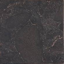 Bluestone 80x80x3cm Primo